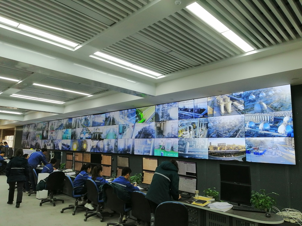 Monitoring Center Project of Xinjiang Great New Energy Company