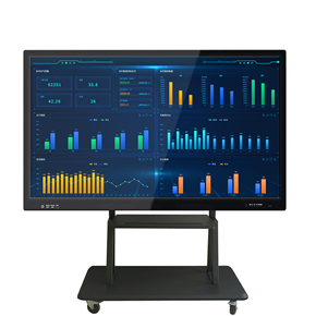 55 inch conference machine