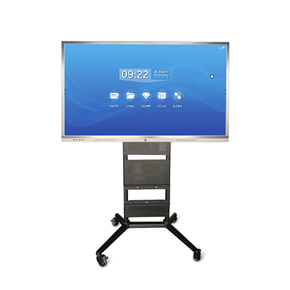 86 inch conference machine