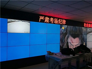 3x11 LCD splicing large screen project in an examination room in Gansu