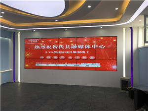 LCD splicing screen project of Shanxi Daixian Rong Media Center